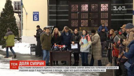 Уляна Супрун вимагає від суду терміново розблокувати роботу МОЗ