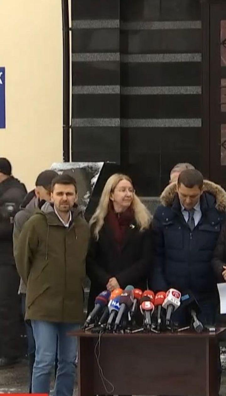 Ульяна Супрун требует от суда срочно разблокировать работу МЗ