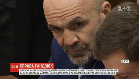 В Шевченковском суде снова попытаются избрать меру пресечения главе Херсонского облсовета