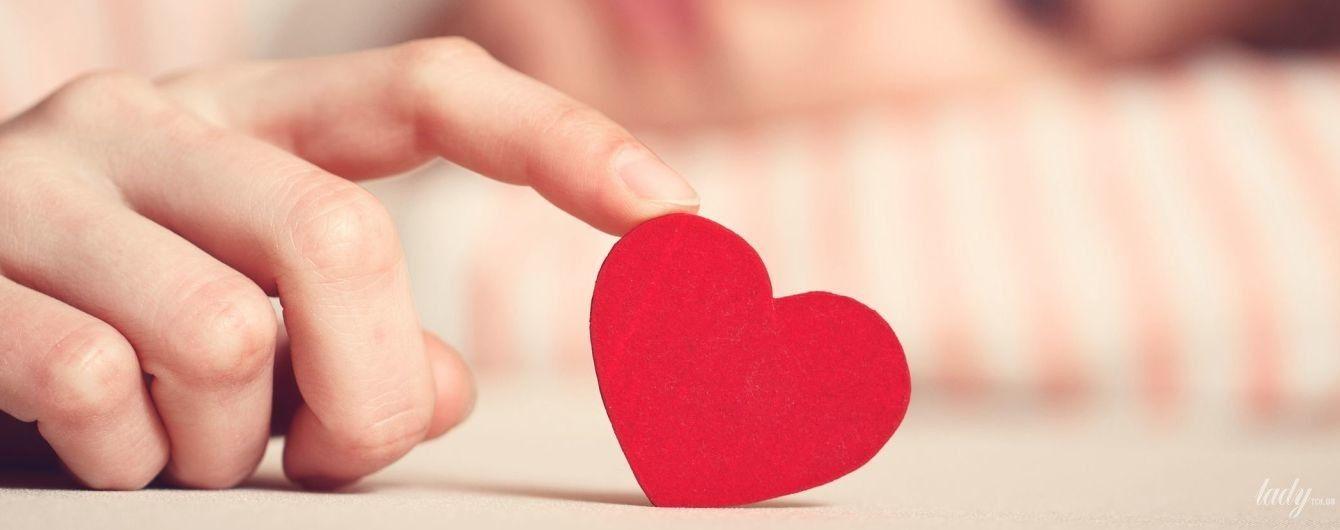 Чому чоловіки кохають одних, а одружуються з іншими