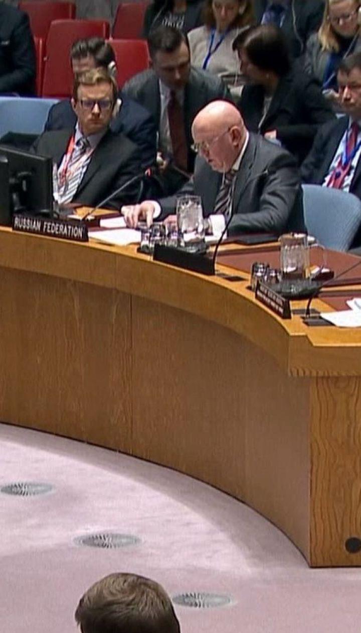 Восемь европейских стран поддержали Украину и осудили российскую агрессию на Донбассе