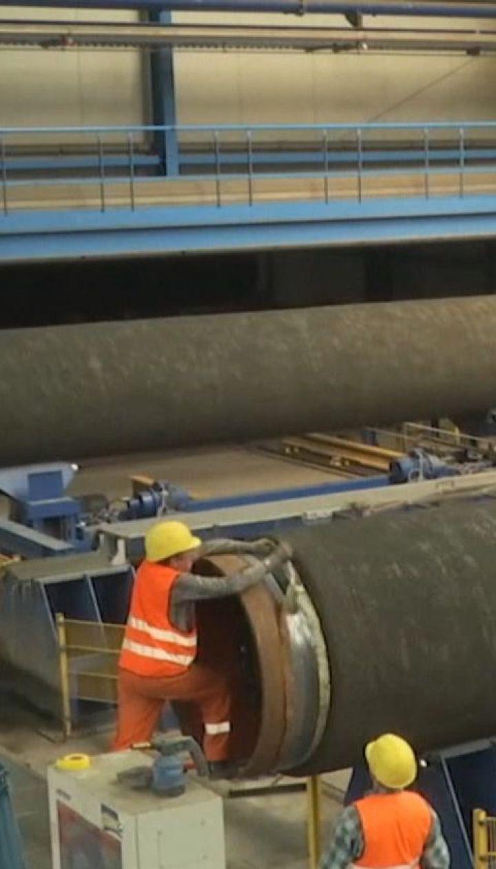 """В ЄС узгодили поправки до газової директиви щодо """"Північного потоку-2"""""""