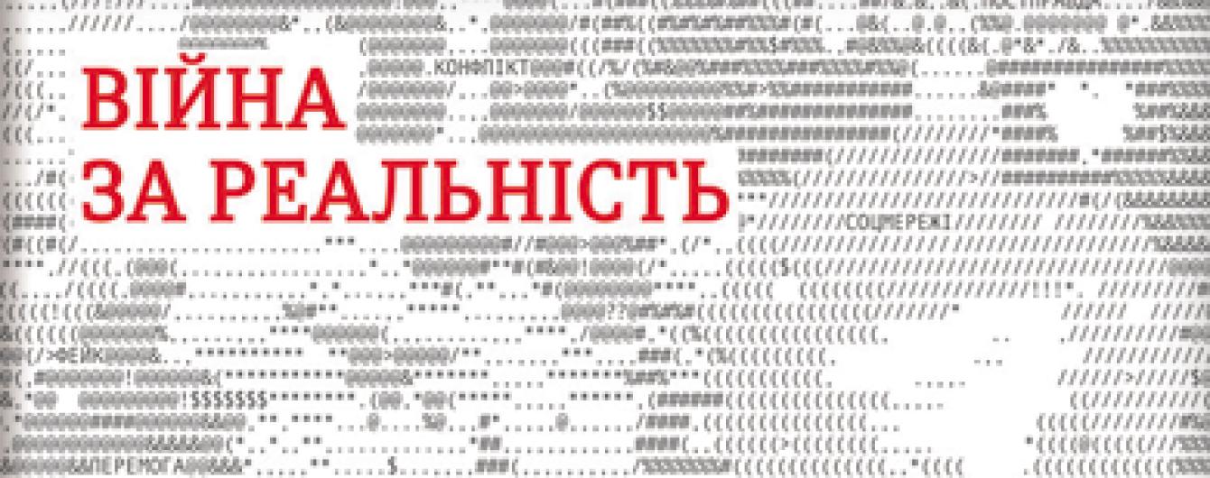 Дипломат Дмитрий Кулеба написал книгу о коммуникации и информационной самообороне