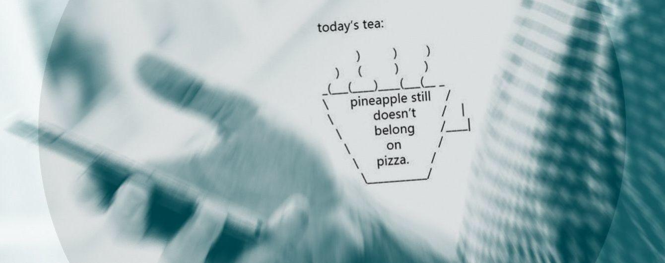 В Сети делятся мемами с чашкой чая, на которой пишут о суровой правде бытия