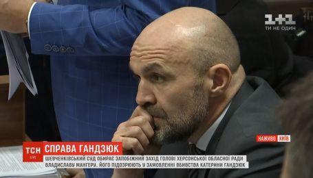 Другий день поспіль у столичному суді намагаються обрати запобіжний захід Владиславу Мангеру