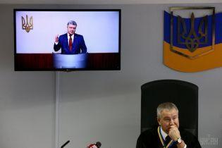 Судью по делу Януковича отправили на курсы повышения квалификации