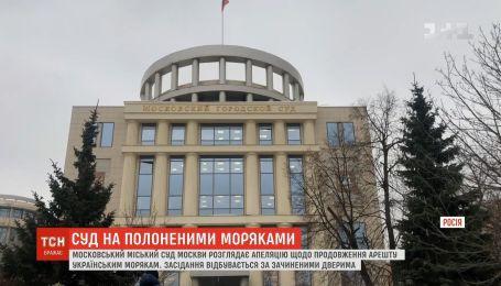 Российский судебный конвейер штампует одинаковые решения касательно украинских моряков