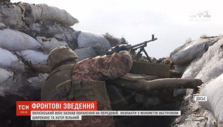 Фронтові зведення: український воїн зазнав поранення на передовій