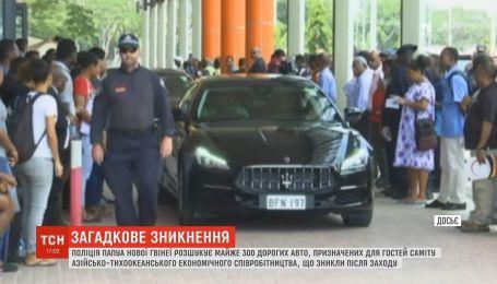 Полиция Папуа Новой Гвинеи разыскивает почти 300 дорогих авто после международного саммита