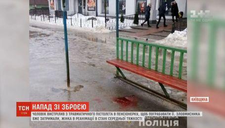 На Киевщине мужчина выстрелил в голову пенсионерке, чтобы ограбить ее