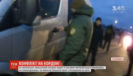 На украинско-польской границе два украинца набросились на пограничника