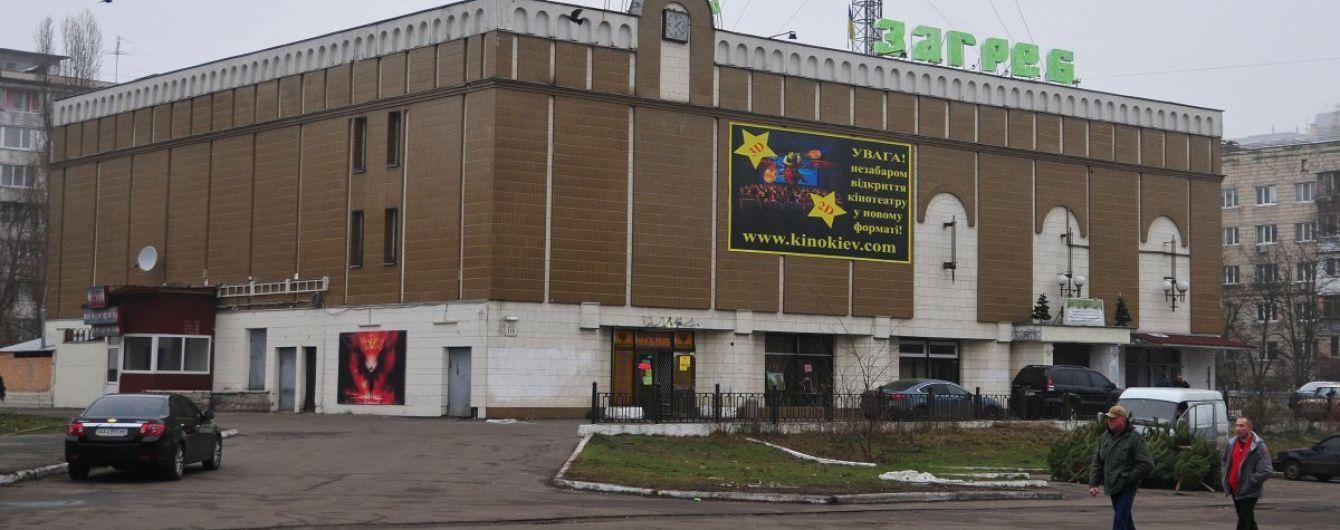 """В Киеве хотят снести кинотеатр """"Загреб"""""""