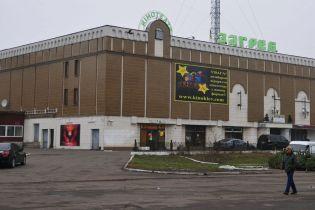 """У Києві хочуть знести кінотеатр """"Загреб"""""""