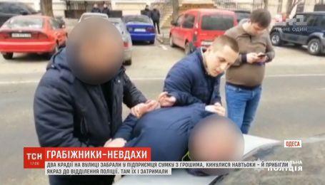 В Одессе воры попали просто в руки полиции, убегая с места преступления