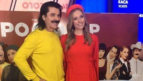Зірки на прем'єрі комедії: Осадча у червоній сукні, Зібров у жовтому светрі