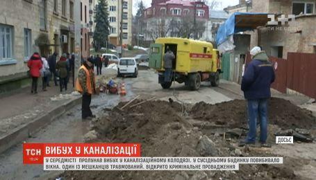 Вибух у середмісті Львова: поліція відкрила кримінальне провадження