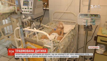 Лікарі намагаються врятувати маленьку дівчинку з тяжкими забоями на Херсонщині