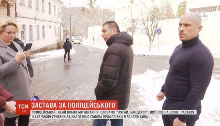 Василь Мельников, який бив лежачого активіста, вийшов під заставу