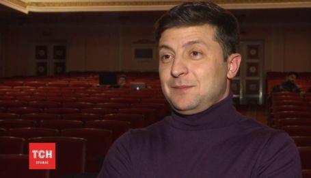 """Зеленский прокомментировал возможный запрет сериала """"Слуга народа 3"""""""