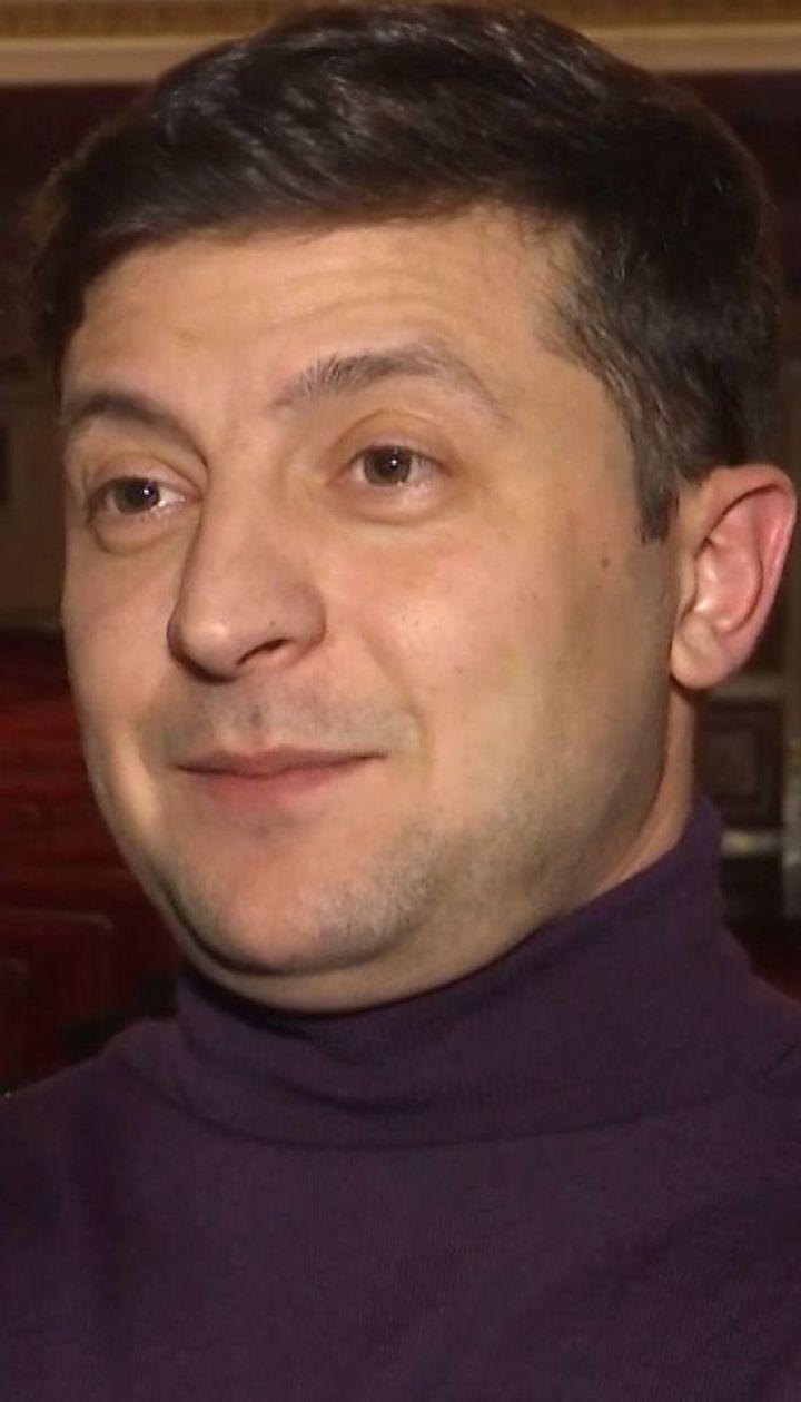 """Зеленський прокоментував ймовірну заборону серіалу """"Слуга народу 3"""""""