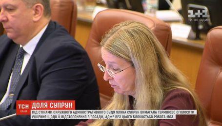 Несмотря на запрет суда Ульяна Супрун пришла на заседание Кабмина
