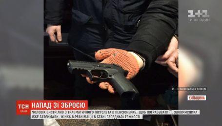 На Киевщине задержали мужчину, который стрелял в пенсионерку