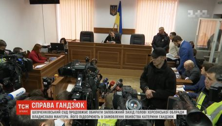 Третьи сутки подряд судьи не могут избрать меру пресечения для Владислава Мангера