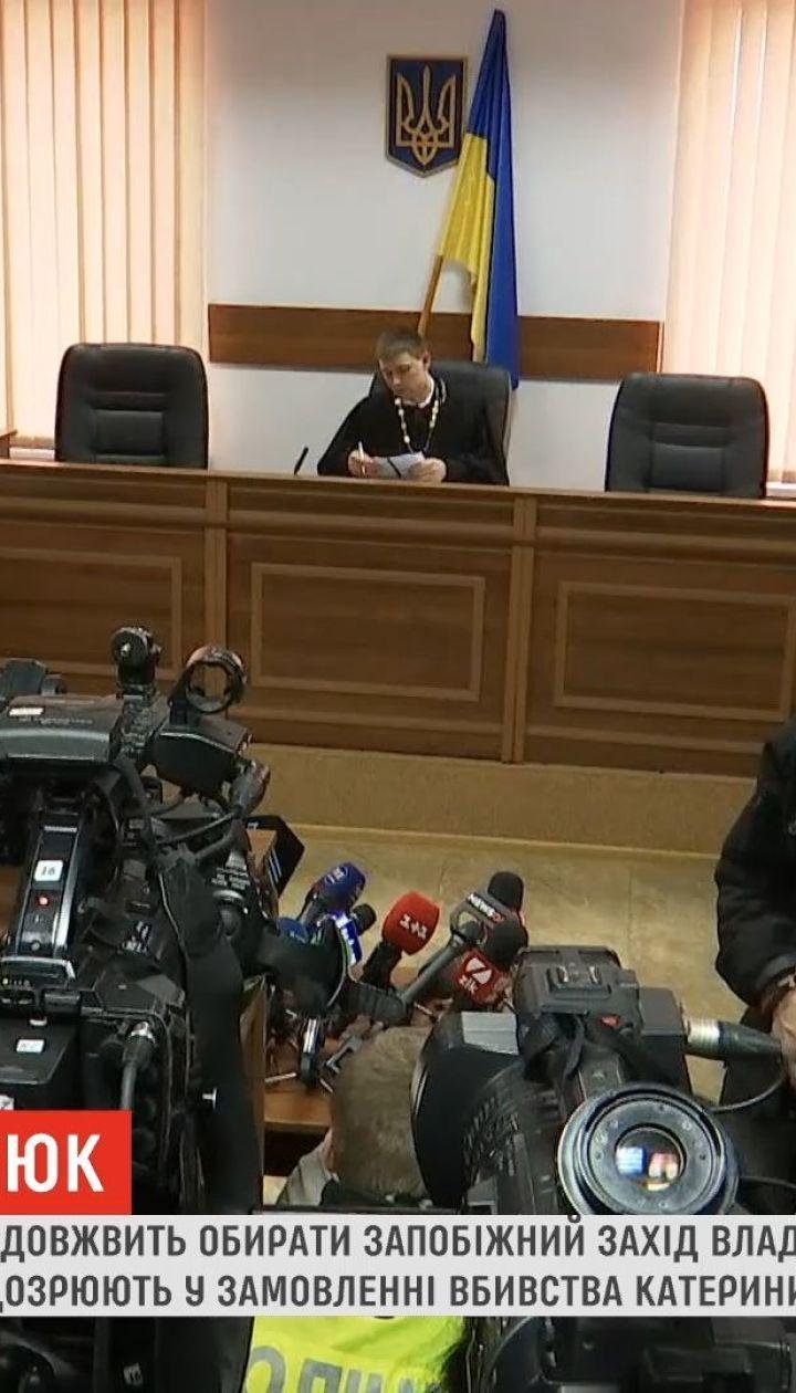 Дело Гандзюк: председатель Херсонской ОГА до сих пор без меры пресечения