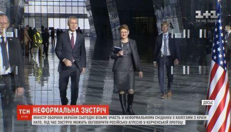 Министр обороны Украины встретится с коллегами из стран Альянса