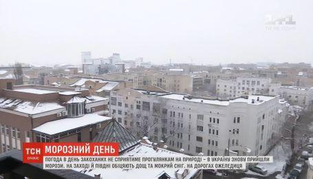 Прогноз погоды: в Украину снова пришли морозы