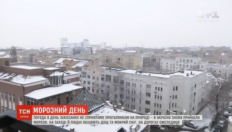 Прогноз погоди: в Україну знову прийшли морози