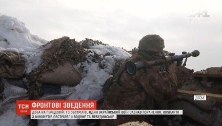 Сутки на передовой: один украинский воин получил ранение