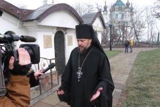 """Задержанного в """"Борисполе"""" епископа УПЦ МП Гедеона депортировали в США"""