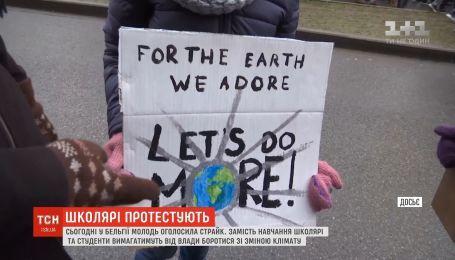 Сотни бельгийских учеников и студентов выйдут на акцию против глобального потепления