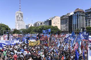 В Аргентині спалахнули масові протести проти інфляції