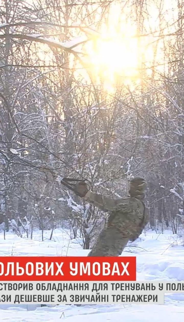 В Днепре ветеран АТО создал оборудования для тренировок военных в полевых условиях