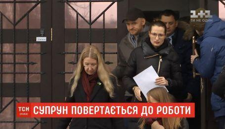 Ульяна Супрун объявила, что работа Минздрава разблокирована
