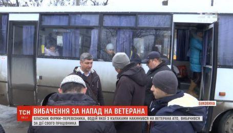 В Черновцах перевозчик извинился за действия водителя, который набросился на ветерана АТО