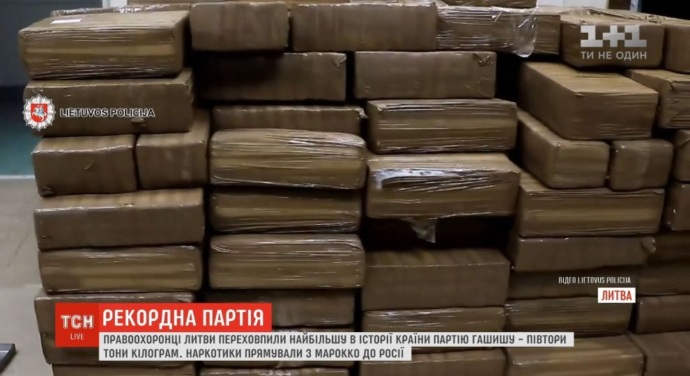 Видео гашиша MDMA bot telegram Сергиев Посад