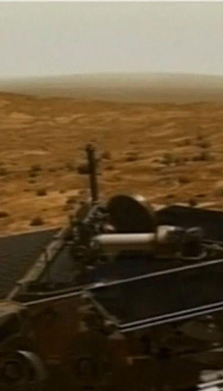 "NASA оголосила про завершення роботи марсохода ""Opportunity"""