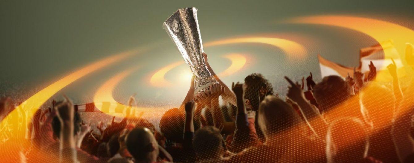 Футбольні битви за єврокубки. Прем'єр-ліга ввела плей-оф за Лігу Європи