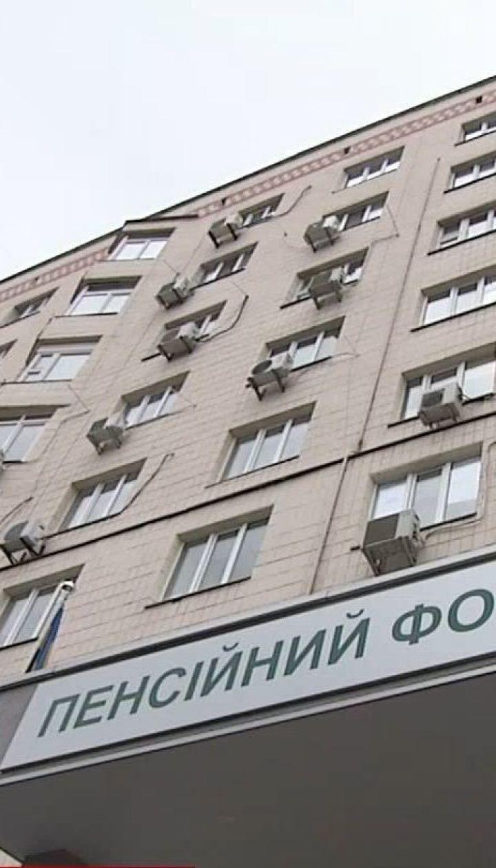 1 березня українським пенсіонерам повністю перерахують пенсійні виплати - економічні новини
