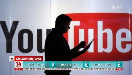 Самые интересные факты о YouTube