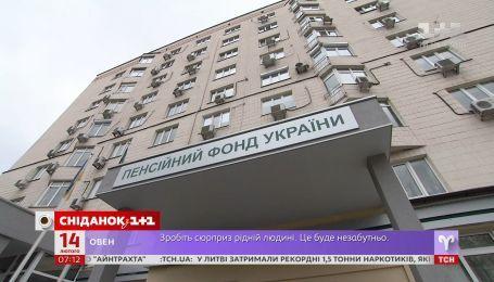 1 марта украинским пенсионерам полностью пересчитают пенсионные выплаты - экономические новости
