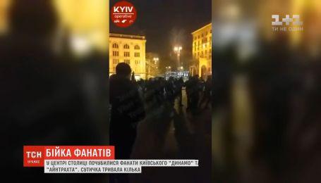 В Киеве произошла массовая драка между футбольными фанатами