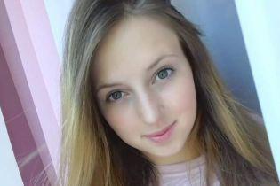 Наталія бореться з раком крові і просить посильної допомоги