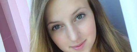 Наталья борется с раком крови и просит посильной помощи