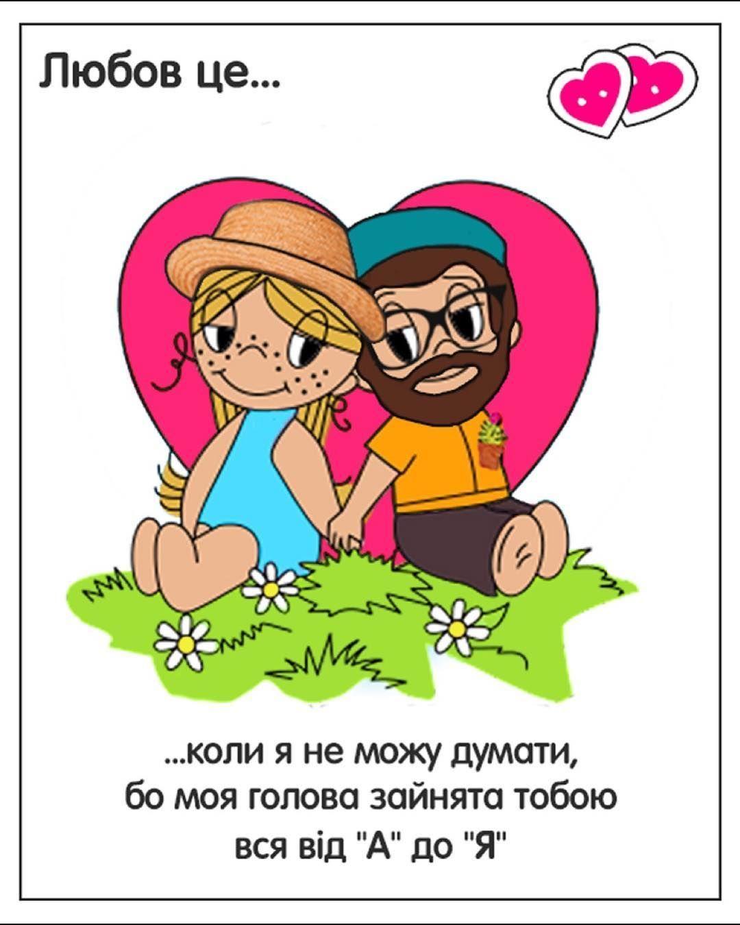 Дзідзьо, день Валентина