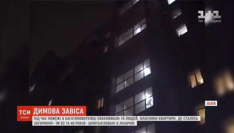 Во Львове во время пожара в многоэтажке эвакуировали 15 человек
