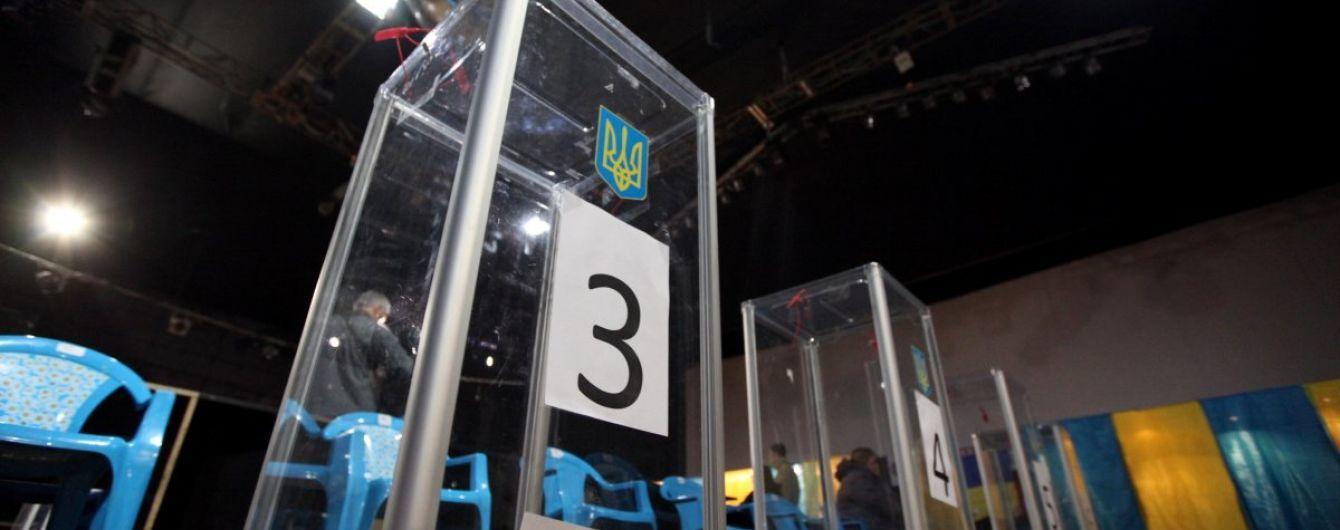 """Партия Зеленского """"Слуга народа"""" получила больше симпатий украинцев - опрос"""